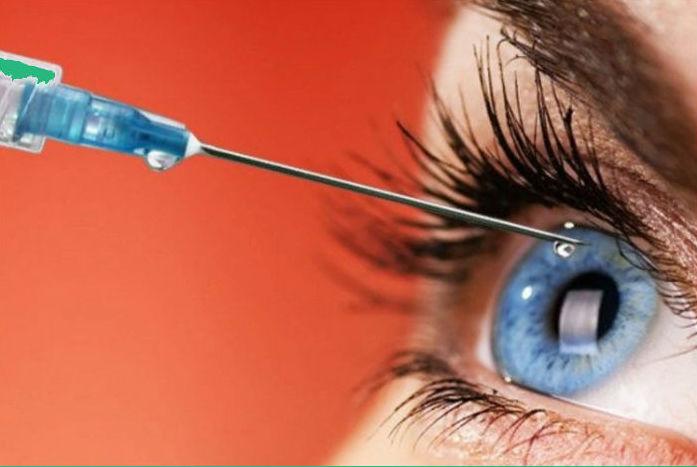 Отдел лазерной хирургии глаза
